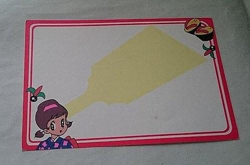 花の子ルンルン・魔法のマコちゃん・ひみつのアッコちゃん年賀状