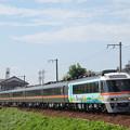 Photos: 【0079】キハ85系 高山本線全線開通80周年記念ラッピング