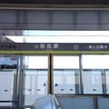 写真: 谷在家駅 Yazaike Sta.