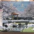 Photos: 吹上駅 Fukiage Sta.