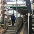 Photos: 新庚申塚停留場