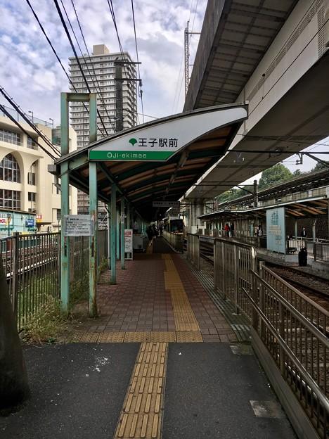 王子駅前停留場