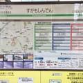 Photos: 巣鴨新田停留場 Sugamoshinden Sta.