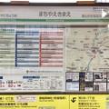 写真: 町屋駅前停留場 Machiyaekimae Sta.