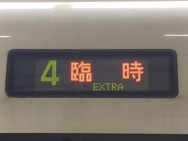 JR線 臨時