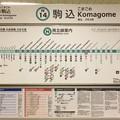 Photos: 駒込駅 Komagome Sta.
