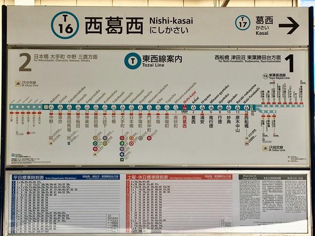 西葛西駅 Nishi-kasai Sta.