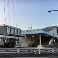 Photos: 白岡駅