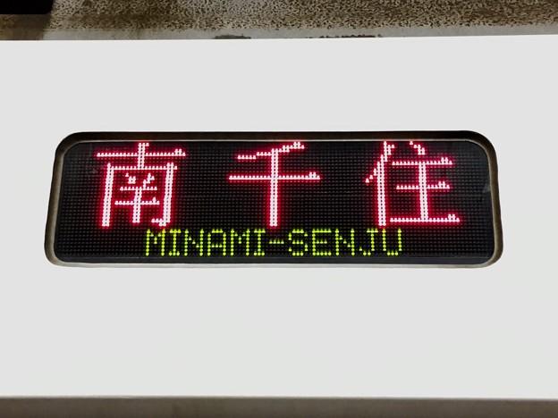 東京メトロ日比谷線 南千住行き