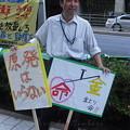 Photos: 水曜デモ32012.07.12経団連前
