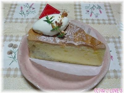 よもぎのホワイトチョコケーキ