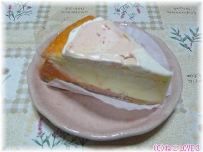 パプリカのNYチーズケーキ