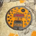 静岡県三島市消火栓蓋
