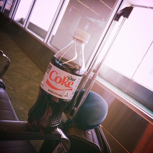 Relaxing before boarding...