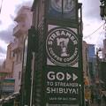 Photos: 街角…Cafeらしい…w
