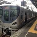 JR西日本225系電車