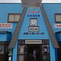 最北端到着証明@2012北海道旅行最終日