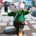 Photos: 丹沢のぼる