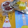 大好きなマドレーヌ&レモンケーキ。 店内には細野さんと横尾さんの写真が貼ってあるし、何より美味しいので下田へ行った際にはぜひぜひ。