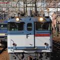 EF65-2086