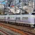 Photos: E351系モトS24編成 特急スーパーあずさ4号