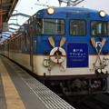 Photos: キハ47形7000番台キハ47-7001 快速瀬戸内マリンビュー4号