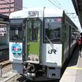 キハ112形200番台キハ112-207