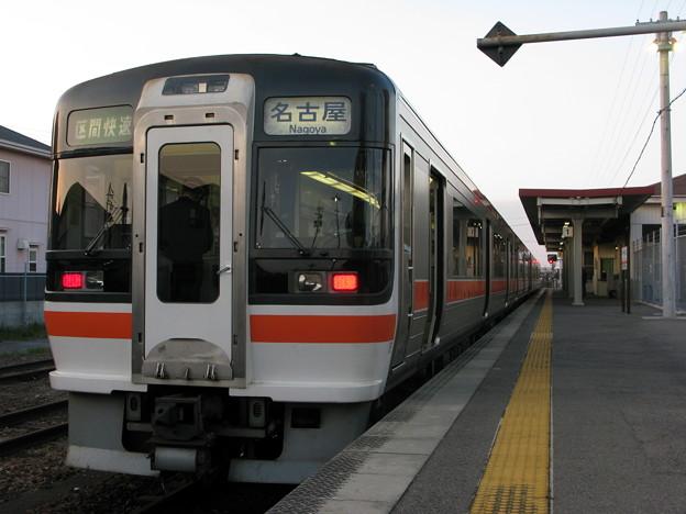 キハ75形200番台キハ75-203 区間快速名古屋行き