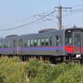 Photos: キハ126形1000番台キハ126-1001 快速アクアライナー米子行き