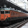 Photos: 113系2000番台マリ117編成 廃車回送