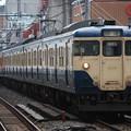 Photos: 113系1000番台マリ218編成 廃車回送