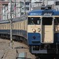 Photos: 115系300番台トタM40編成 試運転