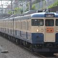 115系300番台トタM40編成 ホリデー快速鎌倉号鎌倉行き