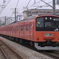 Photos: 201系トタT113編成 中央特快東京行き