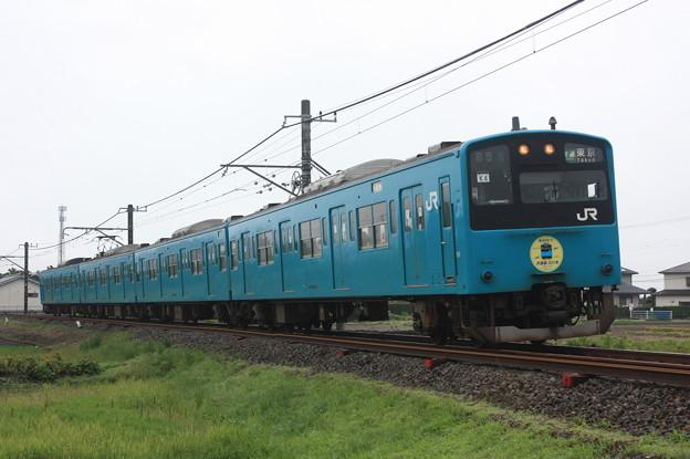 201系ケヨK4編成 快速東京行き