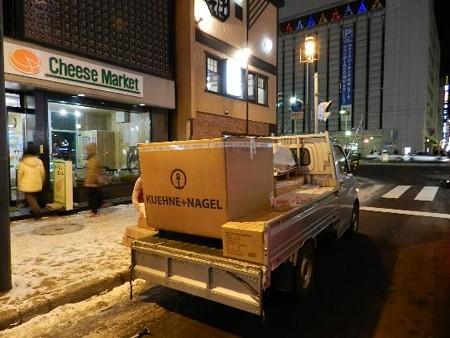 輸入通関ー札幌