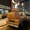 写真: 輸入通関ー札幌