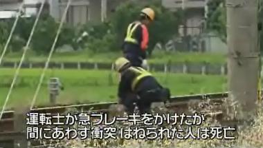 稲沢市内の名古屋本線でふみきり死亡事故 (4) 電車が衝突しふみきりのなかのひとは死亡