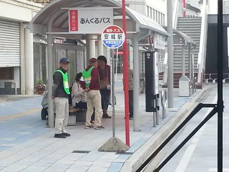 20141030_134856 ひだりまわり循環線バス - 安城駅