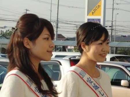 2010.10.12 あきの安全なまちづくり運動 - アピタあんじょうみなみ店 (5)