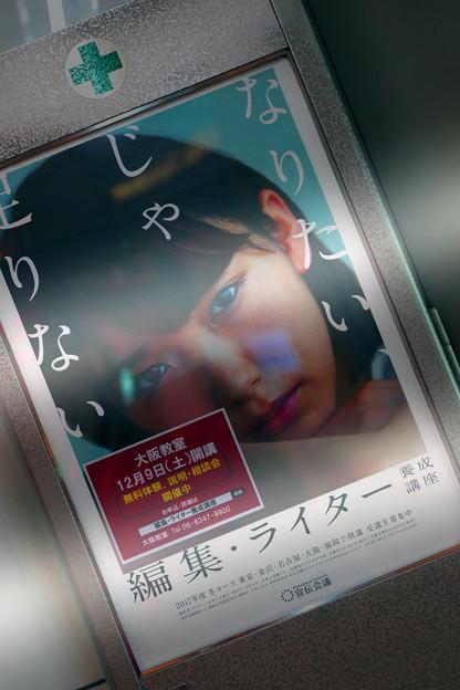 Photos: なりたいじゃ・・・