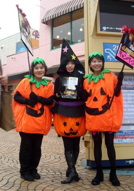 Halloween005