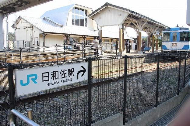 JR日和佐駅