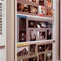 Photos: 写真甲子園2014実施報告(2)