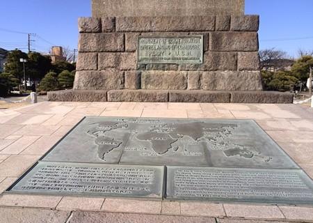 ペリー公園の碑のもとにはこんな解説があった。