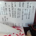 Photos: 天丼の岩松のメニュー