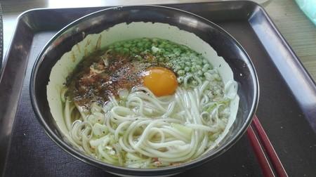 せき麺 卵入り 250円