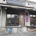 Photos: ゼブラ コーヒーアンドクロワッサン 津久井本店