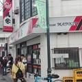 Photos: 店頭@萬金餃子