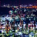 Photos: 町工場照明